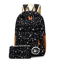 Набор Звёзды Рюкзак+пенал Звёздное небо черный Школьный Городской Портфель, фото 1
