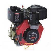 Двигатель дизельный WEIMA WM178F (шлицы)