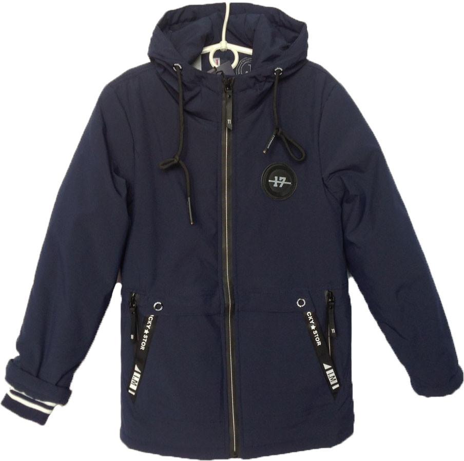 """Куртка подростковая демисезонная """"J17"""" #1721 для мальчиков. 10-11-12-13-14 лет. Синяя. Оптом."""