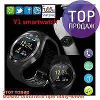 Smart Watch Y1 Умные часы с симкартой / ЧАСЫ - ТЕЛЕФОН smart watch