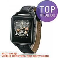 Smart Watch S9 Умные часы с симкартой / ЧАСЫ - ТЕЛЕФОН smart watch