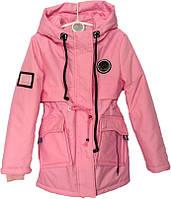 """Куртка подростковая демисезонная """"Fashion"""" #HL-0899 для девочек. 9-10-11-12-13 лет. Розовая. Оптом., фото 1"""