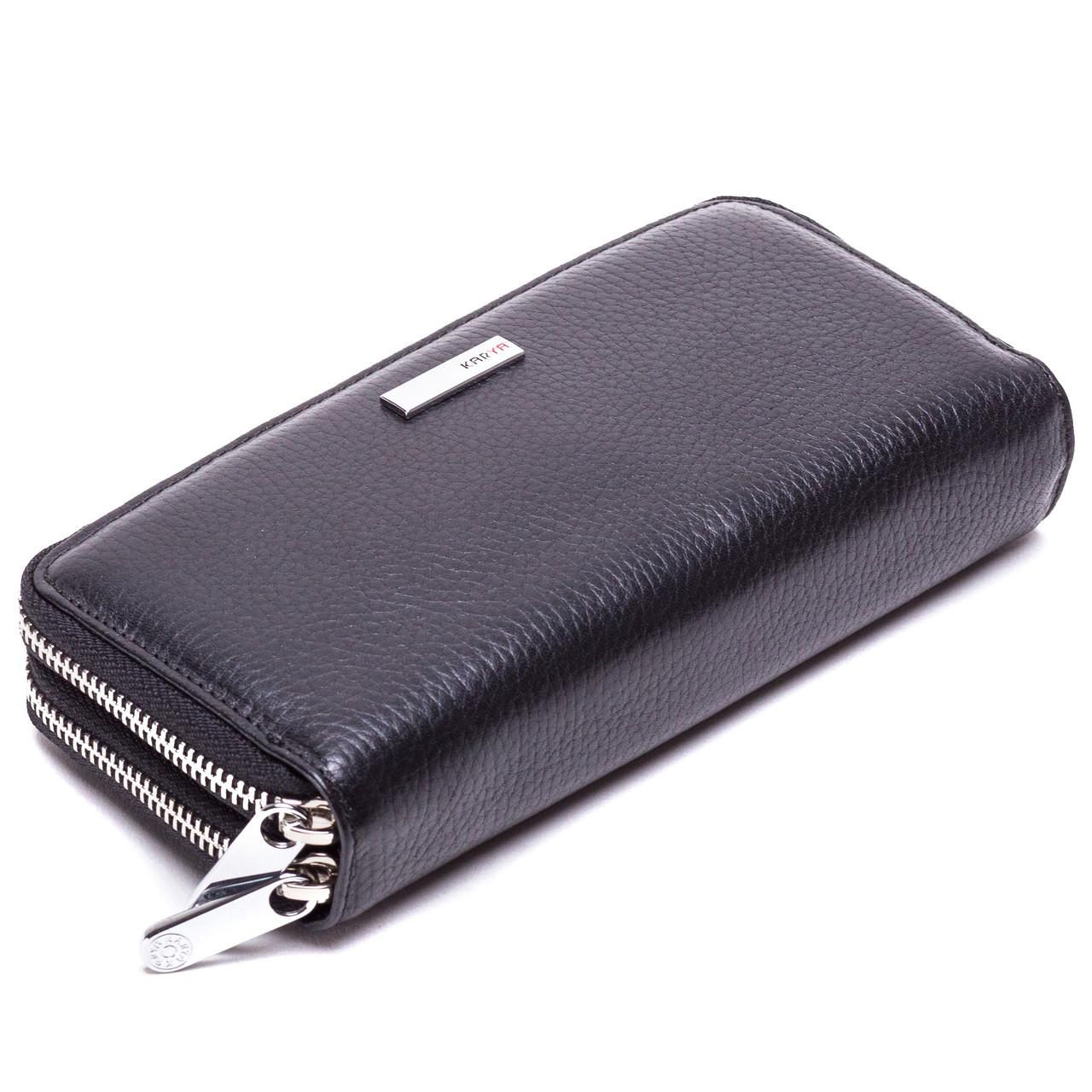 Жіночий гаманець Karya 1134-45 на дві блискавки шкіряний чорний