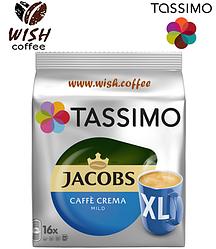 Кофе в капсулах Тассимо - Tassimo Mild Crema XL (16 порций)