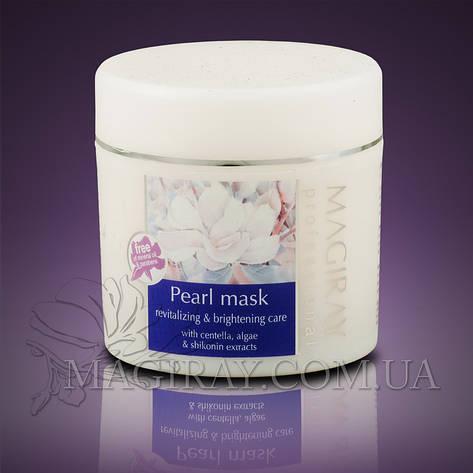 BEAUTIFYING PEARL MASK- Жемчужная маска Красоты(250мл), фото 2