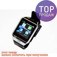 Умные часы Smart Watch GV08 аналог Apple Watch / ЧАСЫ - ТЕЛЕФОН smart watch