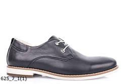 Туфли кожаные черные KONORS 625-7-1 скидка