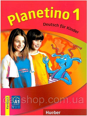 Planetino 1, KB