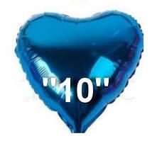 """Шар фольгированный """"Сердце синее"""". Размер: 10""""(25см)"""