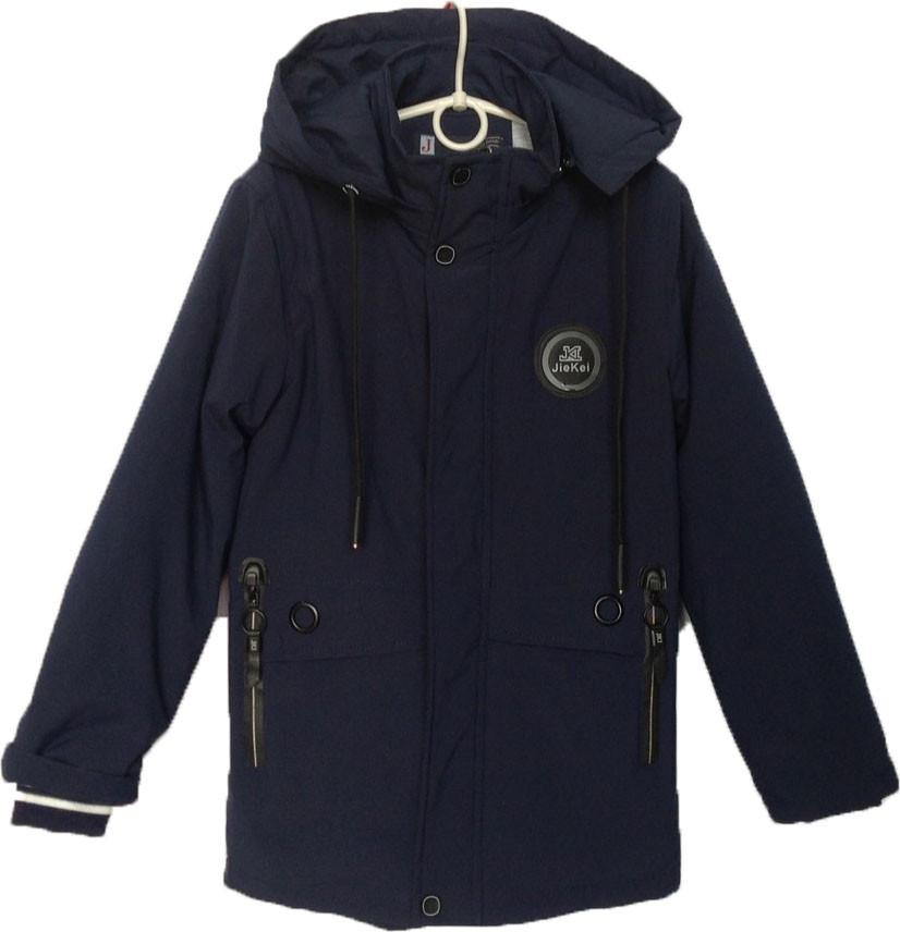 """Куртка подростковая демисезонная """"JieKei"""" #1728 для мальчиков. 10-11-12-13-14 лет. Темно-синяя. Оптом."""