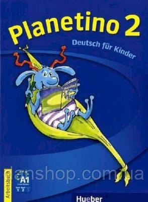 Planetino 2, AB