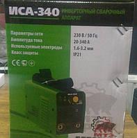Зварювальний апарат Білорус МТЗ ІСА-340, фото 5