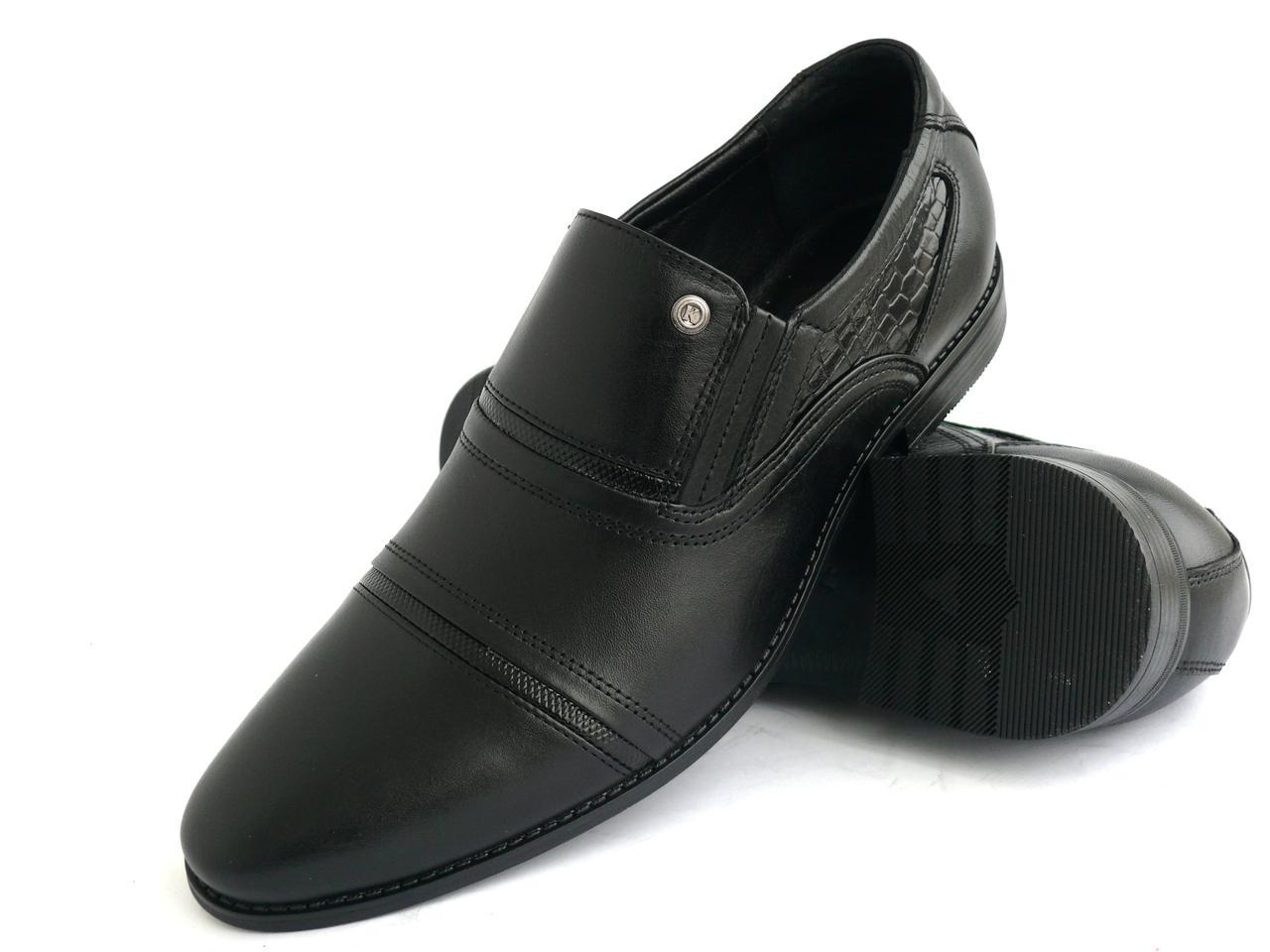 Мужские туфли с натуральной кожи чёрные «Классика» KARAT р. 39 40 41 42 43  44 45 8110744e398