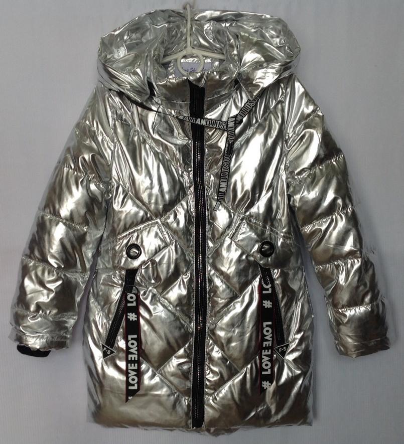 """Куртка детская демисезонная """"LOVE"""" #825 для девочек. 5-6-7-8-9 лет. Серебряная. Оптом."""