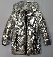 """Куртка детская демисезонная """"LOVE"""" #825 для девочек. 5-6-7-8-9 лет. Серебряная. Оптом., фото 1"""