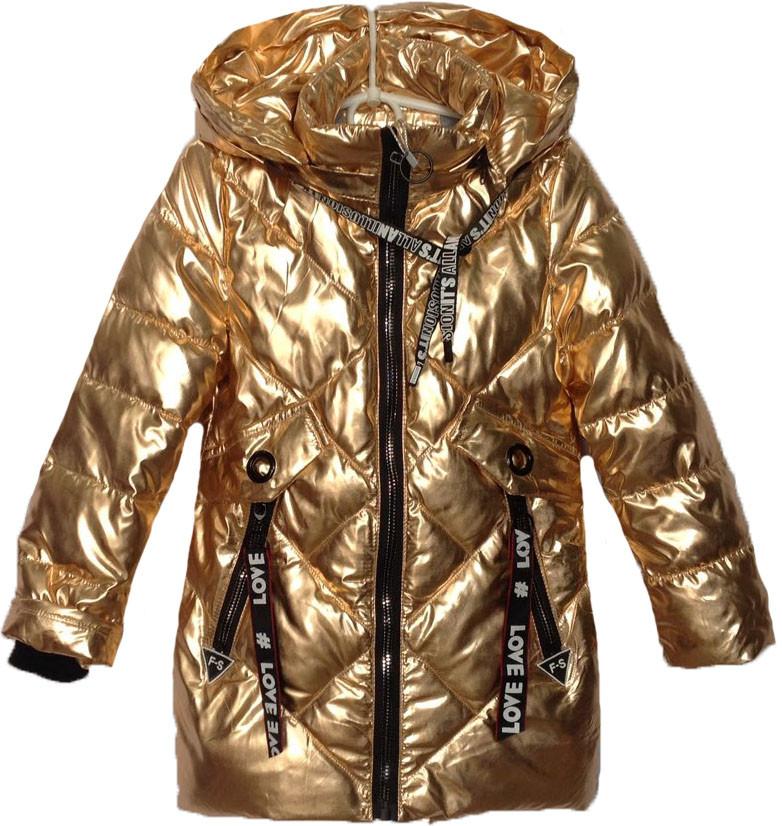"""Куртка детская демисезонная """"LOVE"""" #825 для девочек. 5-6-7-8-9 лет. Золотая. Оптом."""