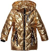 """Куртка детская демисезонная """"LOVE"""" #825 для девочек. 5-6-7-8-9 лет. Золотая. Оптом., фото 1"""