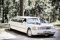 Лимузин Lincoln Town Car 2010 рік