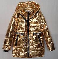 """Куртка подростковая демисезонная """"ILLUSION"""" #827 для девочек. 9-10-11-12-13 лет. Золотая. Оптом., фото 1"""