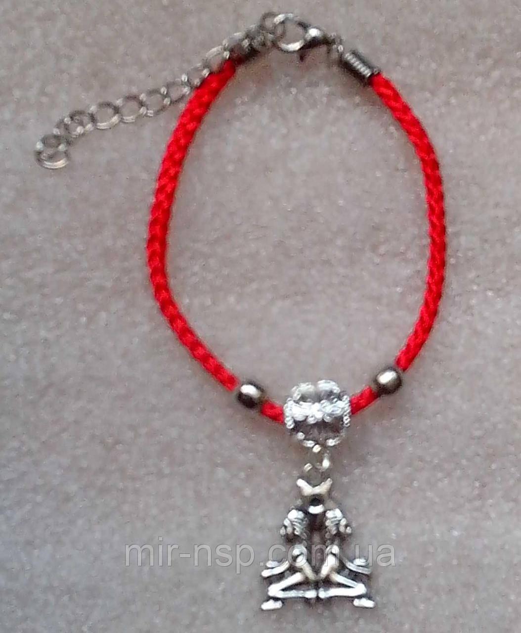 """Красная нить - браслет с талисманом """"Близнецы"""""""