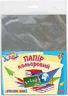 Набір кольорового паперу металізованого А4 (10 арк/10 кол) п/е