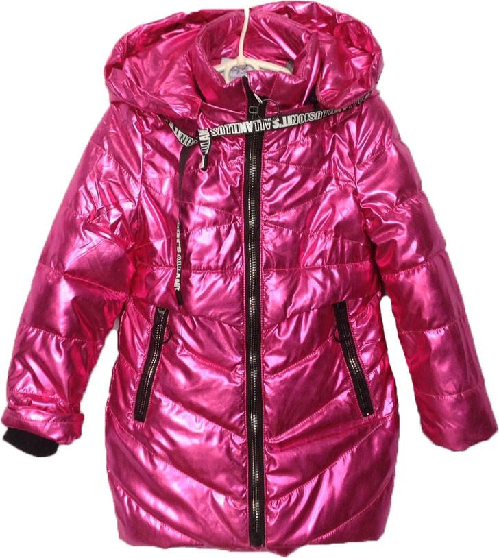 """Куртка детская демисезонная """"ILLUSION"""" #823 для девочек. 5-6-7-8-9 лет. Розовая. Оптом."""