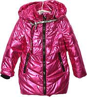 """Куртка детская демисезонная """"ILLUSION"""" #823 для девочек. 5-6-7-8-9 лет. Розовая. Оптом., фото 1"""