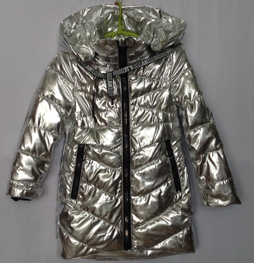 """Куртка детская демисезонная """"ILLUSION"""" #823 для девочек. 5-6-7-8-9 лет. Серебряная. Оптом."""