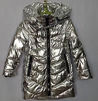 """Куртка детская демисезонная """"ILLUSION"""" #823 для девочек. 5-6-7-8-9 лет. Серебряная. Оптом., фото 1"""