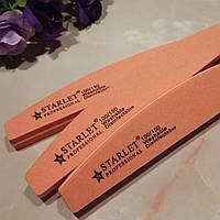 Пилка - шлифовка для ногтей 220/150 STARLET старлет