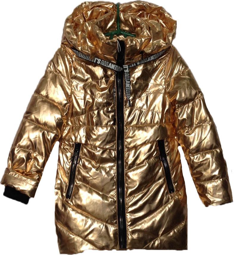 """Куртка детская демисезонная """"ILLUSION"""" #823 для девочек. 5-6-7-8-9 лет. Золотая. Оптом."""