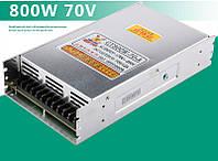 Импульсный блок питания 800W 70V 12A