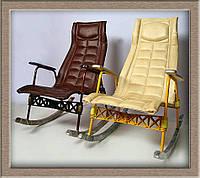 Ортопедическая кресло качалка складная