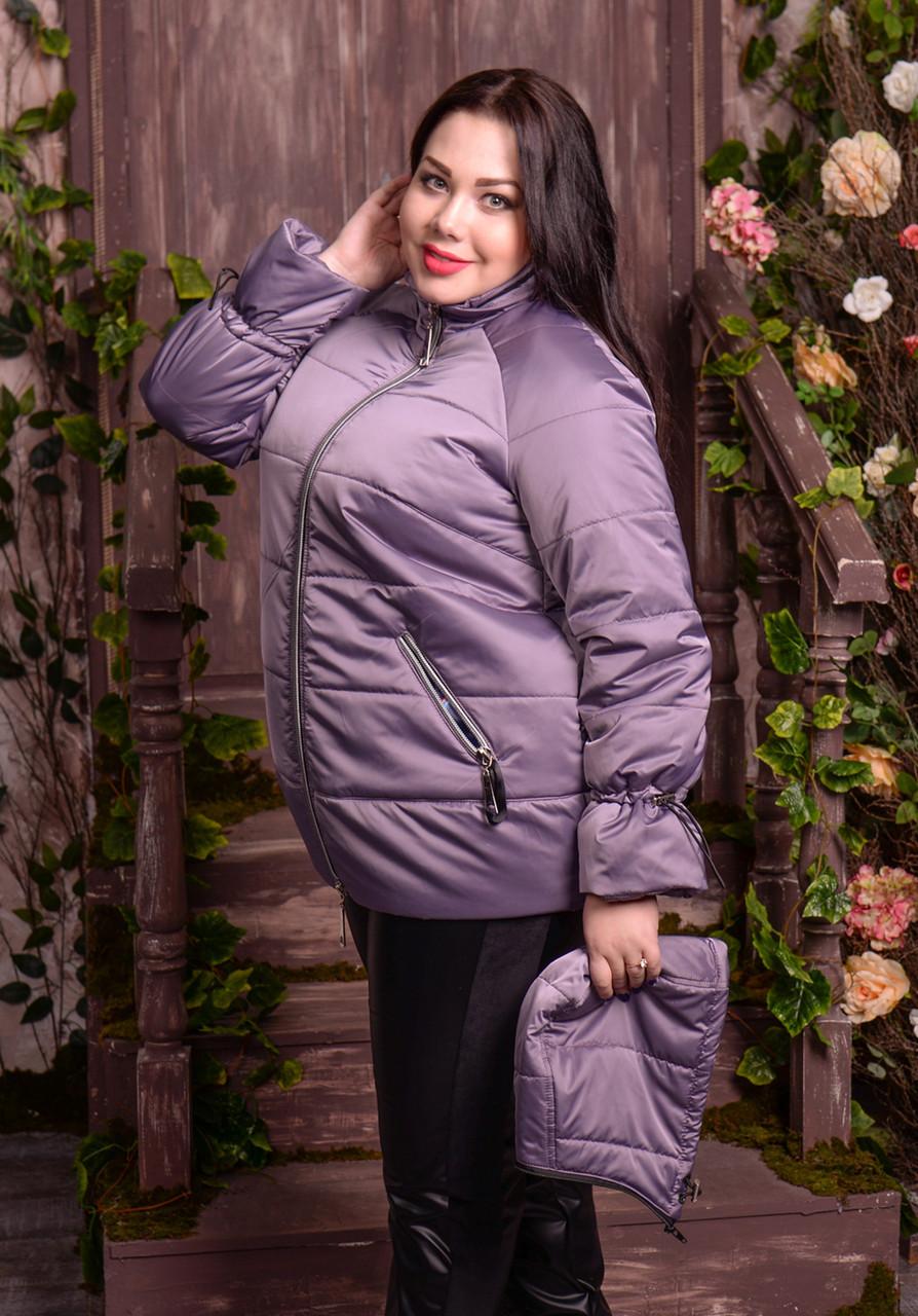 Сиреневая весенняя куртка для полных женщин Зарина