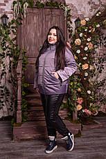 Сиреневая весенняя куртка для полных женщин Зарина, фото 2