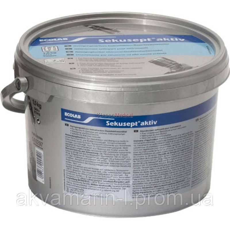 Порошок Секусепт актив, 1.5 кг дезинфицирующее средство
