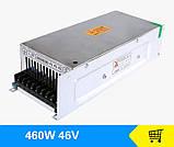 Імпульсний блок живлення 460W 46V 10A, фото 2