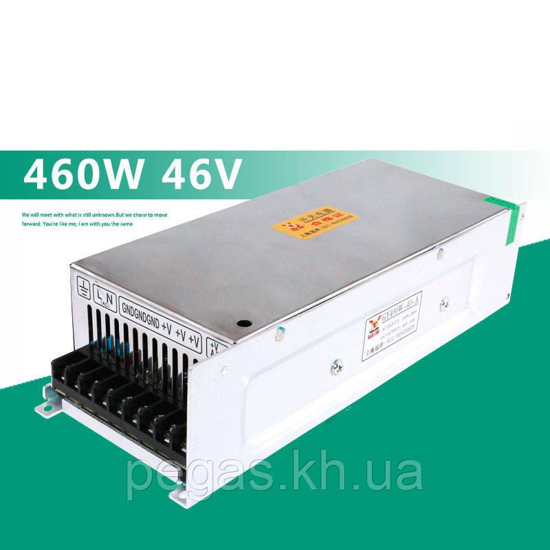 Импульсный блок питания 460W 46V 10A
