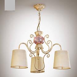 Люстра для небольшой комнаты в стиле прованс 14503