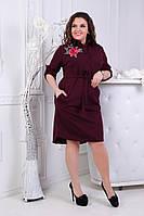 Платье рубашка  стильный батал марсала с поясом