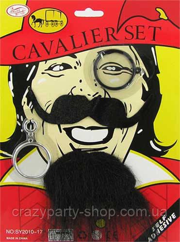 Усы и борода Сеньор Кальвальеро