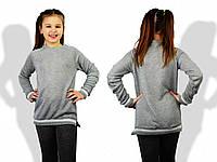 Детский батник для девочек, петелька, р-р 122; 128; 134; 140 (серый)
