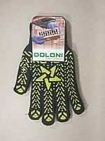 Doloni - Перчатки рабочие (Размер 10)