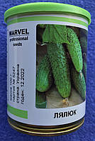 Семена огурца 100 гр сорт Лялюк в банке