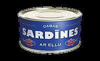Сардина атлантическая НДМ