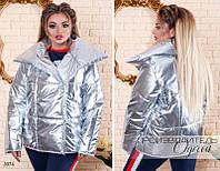 Куртка-оверсайз короткая на завязках плащевка 48-50,52-54