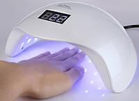 LED лампа 48 Вт Sun 5, Лампа для сушки гель-лака и геля