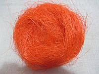 Сизаль (11-13гр) Огненно оранжевый (товар при заказе от 200 грн)