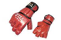 Перчатки для смешанных единоборств MMA Кожа VELO ULI-4021