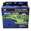 Шланг Magic Hose 37,5 метров для полива сада с распылителем - Фото
